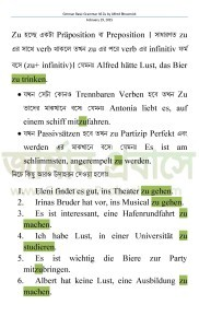 German Basic Grammar 46 Zu